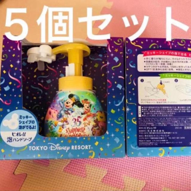 Disney(ディズニー)のディズニ-ハンドソープ コスメ/美容のボディケア(ボディソープ / 石鹸)の商品写真