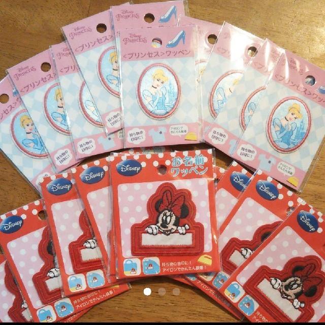 Disney(ディズニー)の新品 ディズニーミニーお名前ワッペン・プリンセスワッペンセット ハンドメイドのキッズ/ベビー(ネームタグ)の商品写真