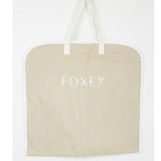 フォクシー(FOXEY)のFOXEY ガーメントバッグ(トラベルバッグ/スーツケース)