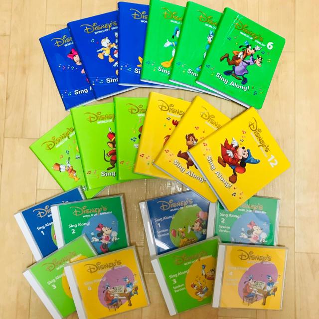 Disney(ディズニー)の2018年購入最新版‼︎ディズニー英語システム プレイ・シング・ストレートセット エンタメ/ホビーのDVD/ブルーレイ(キッズ/ファミリー)の商品写真