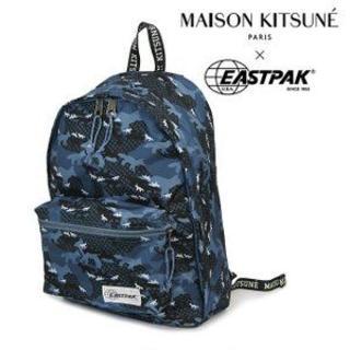 メゾンキツネ(MAISON KITSUNE')のMAISON KITSUNE EASTPAK バックパック リュック 青(バッグパック/リュック)