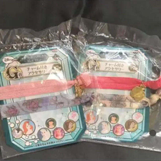 Disney(ディズニー)の(新品 未開封)ディズニー♡♡ エンタメ/ホビーのおもちゃ/ぬいぐるみ(キャラクターグッズ)の商品写真
