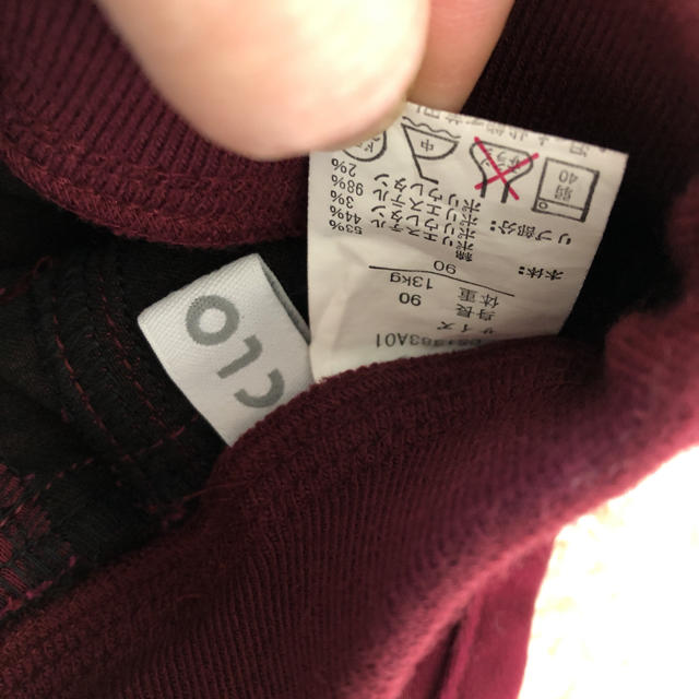 Disney(ディズニー)のセット90 キッズ/ベビー/マタニティのキッズ服 男の子用(90cm~)(Tシャツ/カットソー)の商品写真