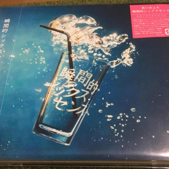 あいみょん CD アルバム 瞬間的シックスセンス 初回プレス盤 シリアル ...