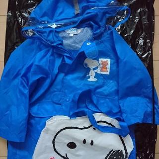 スヌーピー(SNOOPY)のスヌーピー レインコート かっぱ 雨具 男の子 男女兼用 95㎝ 袋付き(レインコート)