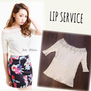 リップサービス(LIP SERVICE)のLIP SERVICE♡レースオフショルトップス(カットソー(長袖/七分))