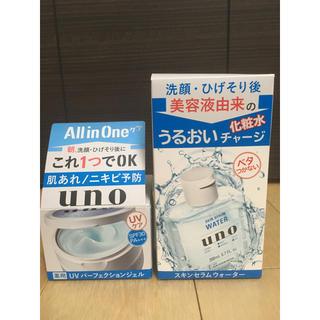 ウーノ(UNO)のウーノ スキンセラムウォーター UV パーフェクションジェル(化粧水 / ローション)