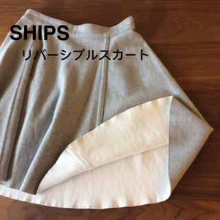シップスフォーウィメン(SHIPS for women)のSHIPSリバーシブルスカート(ひざ丈スカート)