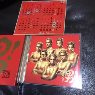 カンジャニエイト(関ジャニ∞)のキング オブ 男! 関ジャニ∞(エイト) CD(ポップス/ロック(邦楽))