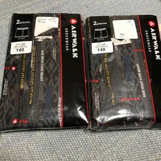 エアウォーク(AIRWALK)の新品未使用 AIRWALK男児トランクス4枚セット 140cm(下着)