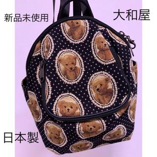 ヤマトヤ(大和屋)の新品未使用🌟日本製🇯🇵大和屋 くまのゴブラン織 リュック ブラック(リュック/バックパック)