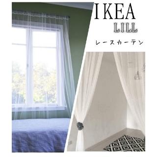 イケア(IKEA)の新品未開封♡ IKEA イケア レースカーテン 2枚1組//280x250cm(レースカーテン)