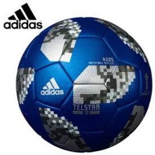 アディダス(adidas)のサッカー 部活用品(ウェア)