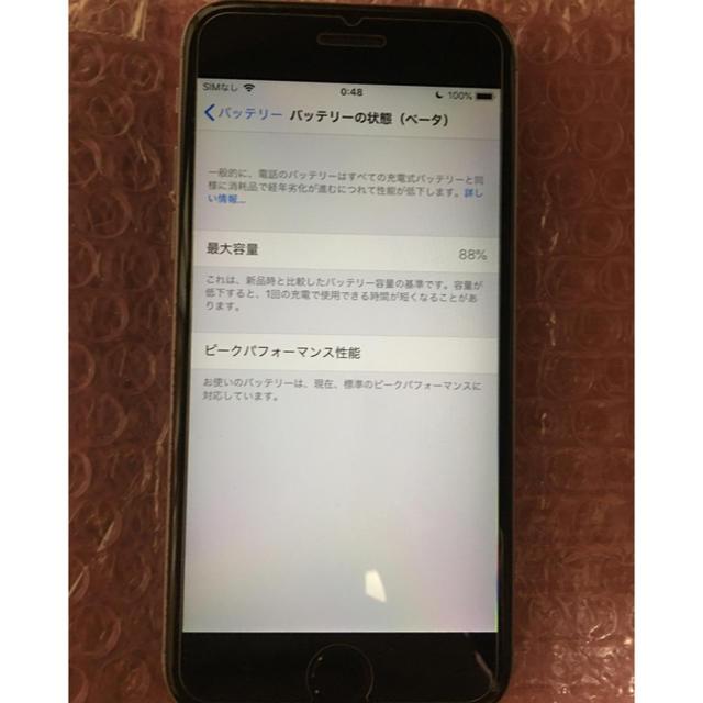 iPhone(アイフォーン)のiPhone6s 本体 128GB スマホ/家電/カメラのスマートフォン/携帯電話(スマートフォン本体)の商品写真