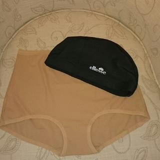 エレッセ(ellesse)ののーの様専用ワコール水着アンダーショーツとエレッセ水泳帽子(その他)