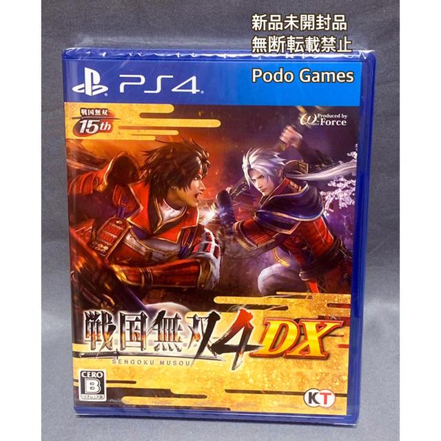 戦国無双4 DX PS4 新品未開封 エンタメ/ホビーのテレビゲーム(家庭用ゲームソフト)の商品写真