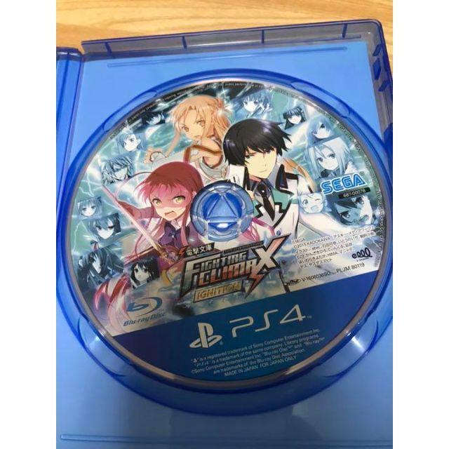 電撃文庫 FIGHTING CLIMAX プレステ4 エンタメ/ホビーのテレビゲーム(家庭用ゲームソフト)の商品写真