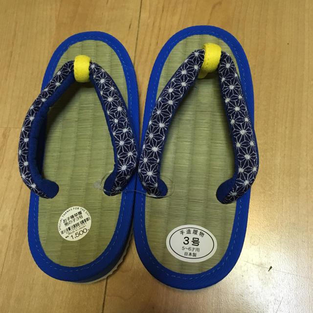 子供草履  17.5センチ 新品 キッズ/ベビー/マタニティのキッズ靴/シューズ (15cm~)(下駄/草履)の商品写真