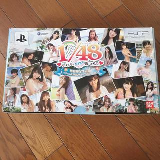 エーケービーフォーティーエイト(AKB48)の1/48アイドルとグアムで恋したら(携帯用ゲームソフト)