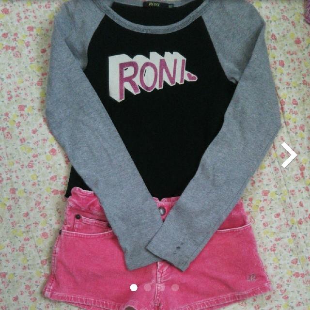 RONI(ロニィ)のRONI長T&パンツ 110㎝~120㎝ キッズ/ベビー/マタニティのキッズ服 女の子用(90cm~)(Tシャツ/カットソー)の商品写真