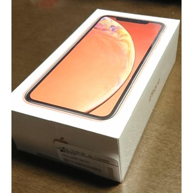 新品 KDDI(au) iPhoneXR 128GB Coral SIMフリー スマホ/家電/カメラのスマートフォン/携帯電話(スマートフォン本体)の商品写真