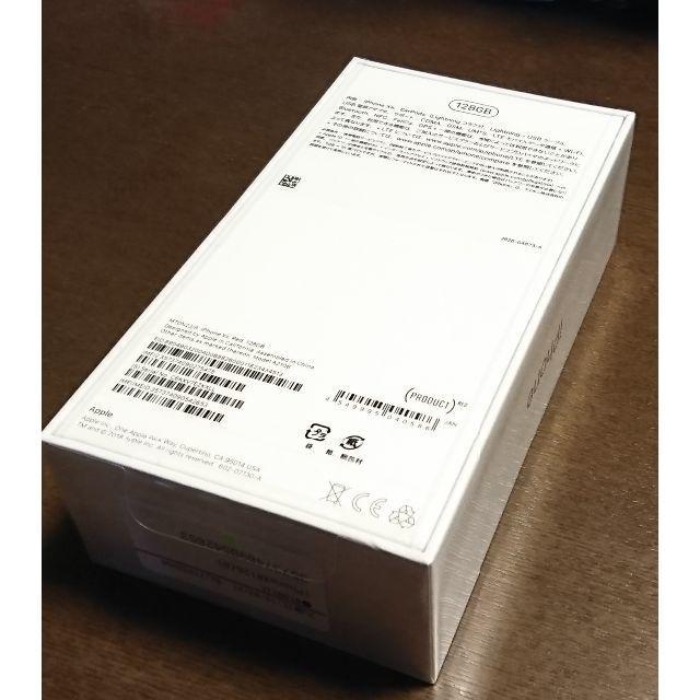 新品 KDDI(au) iPhoneXR 128GB Red SIMフリー スマホ/家電/カメラのスマートフォン/携帯電話(スマートフォン本体)の商品写真