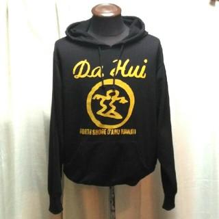 ダフイ(Da Hui)のDa Hui ロゴパーカー(パーカー)