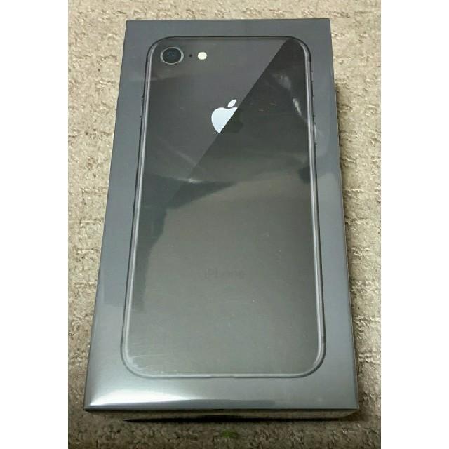 ◆新品◆ iPhone 8 64GB スペースグレイ SIMフリー 未開封 スマホ/家電/カメラのスマートフォン/携帯電話(スマートフォン本体)の商品写真