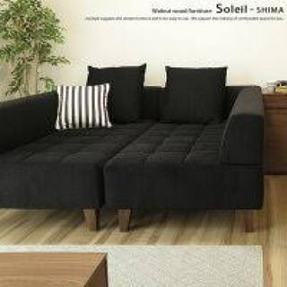 高級ソファー(二人掛けソファ)