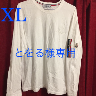 モンクレール(MONCLER)のとをる様専用 MONCLER ロンT ホワイト(Tシャツ/カットソー(七分/長袖))