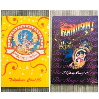 ディズニー(Disney)のテレフォンカード 50 新品未使用  ディズニー  スペイン村(その他)