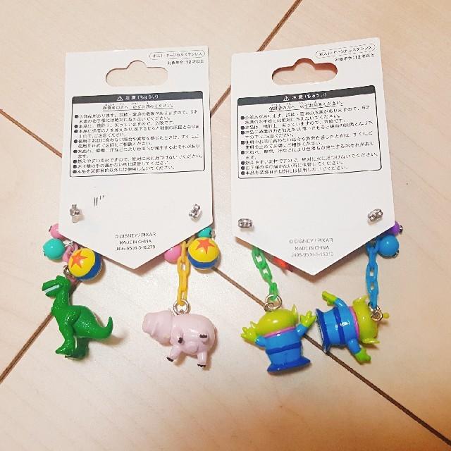 TOY STORY ピアス 二個セット エンタメ/ホビーのおもちゃ/ぬいぐるみ(キャラクターグッズ)の商品写真