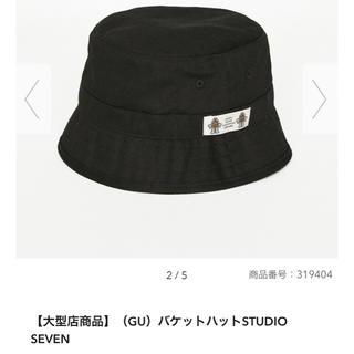 ジーユー(GU)のstudio seven GU guseven スタジオセブン 黒 ハット(ハット)