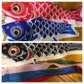 カネボウ(Kanebo)の鯉のぼりセット、ベランダ用‼️(その他)