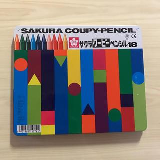 サクラ(SACRA)のサクラクーピーペンシル 18色(色鉛筆 )