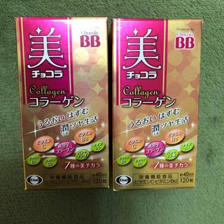 Eisai - 美チョコラコラーゲン 2個
