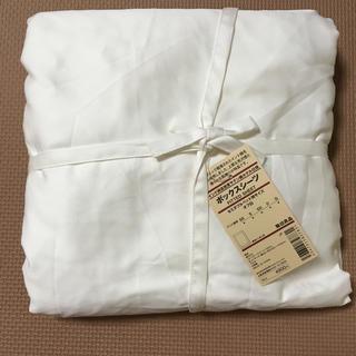 ムジルシリョウヒン(MUJI (無印良品))の無印良品 サテン織ホテル仕様ボックスシーツ(シーツ/カバー)