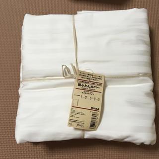 ムジルシリョウヒン(MUJI (無印良品))の無印良品 サテン織ホテル仕様 掛けふとんカバー(シーツ/カバー)