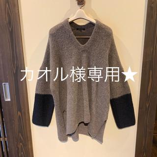 パドカレ(pas de calais)のカオル様専用♡pas de calais♡アルパカ100% ニット♡(ニット/セーター)