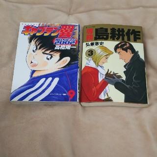 ショウガクカン(小学館)のまんが 6冊セット(漫画雑誌)
