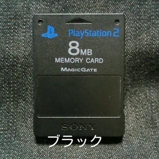 PlayStation2 - PS2メモリーカード  ソニー純正 即購入歓迎 1個 動作確認、初期化済み