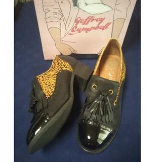 ジェフリーキャンベル(JEFFREY CAMPBELL)の Jeffrey Campbell 本革エナメル レオパード柄ヒールシューズ(ローファー/革靴)