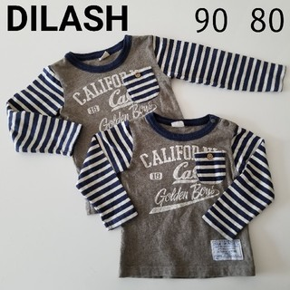 ディラッシュ(DILASH)のDILASH★おそろコーデ 80 90★2点セット(シャツ/カットソー)