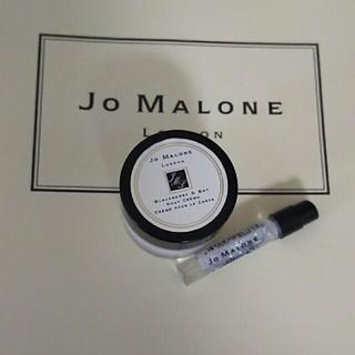 ジョーマローン(Jo Malone)のあつ様専用Jo Malone ブラックベリー&ベイ ボディクリーム&コロンセット(ボディクリーム)