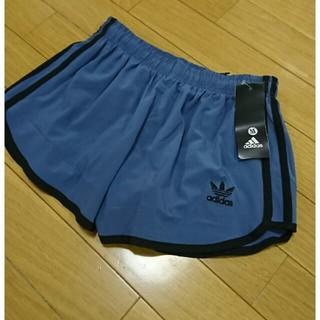 アディダス(adidas)の★★adidas  新品未使用タグ付き   ショートパンツ 水着やスポーツに (水着)