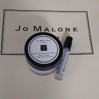 ジョーマローン(Jo Malone)のJo Malone ネクタリンブロッサム&ハニー ボディクリーム&コロンセット(ボディクリーム)