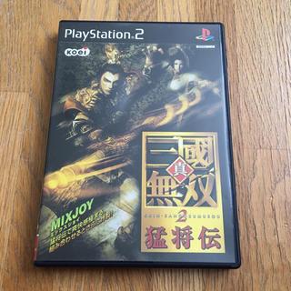 PlayStation2 - 真 三国無双2 猛将伝 中古 プレステ2  PS2