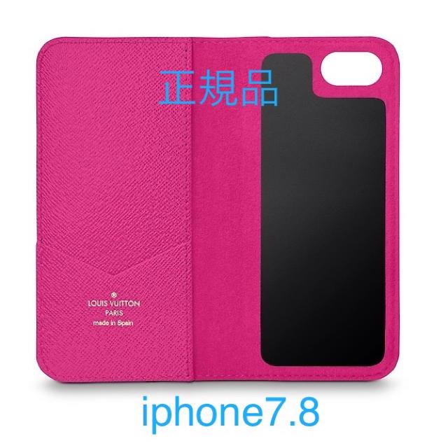 韓国 iphone7 ケース amazon | LOUIS VUITTON - ルイヴィトンiphone7ケース新品未使用本物スマホケースiphoneカバーの通販 by あむ|ルイヴィトンならラクマ