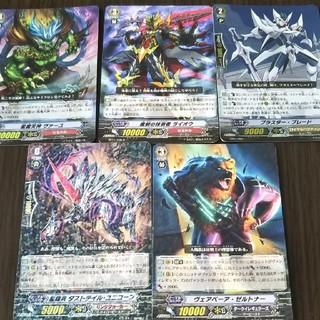カードファイトヴァンガード(カードファイト!! ヴァンガード)のカードファイト、ヴァンガード、5枚(その他)
