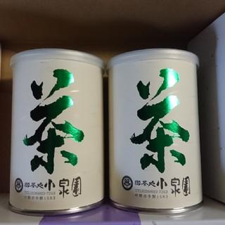 お値下げ!!国産緑茶 100グラム×2本(茶)